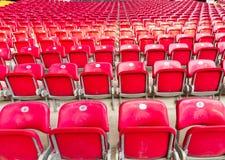 Empty Seats Royalty Free Stock Image