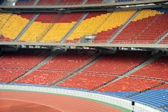 Empty Stadium Royalty Free Stock Photo