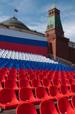 Empty stand on Red Square Royalty Free Stock Photos