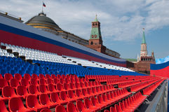 Empty stand on Red Square Stock Photo