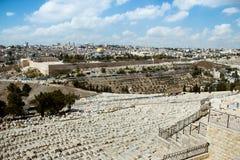 Empty street of Jerusalem, Olive Mountain, Israel Stock Photo