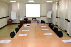 Empty study room Stock Image
