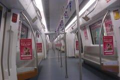 The Empty subway carriage in  shengzhen Stock Photo