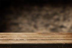 Empty table Stock Image
