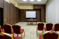 Empty training room Royalty Free Stock Photo