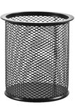Empty trash bin on a white background Royalty Free Stock Image