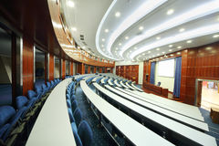 Empty university auditorium in MGIMO Royalty Free Stock Photography