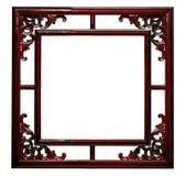Empty vintage frame Stock Image