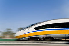EMU high-speed railway. In China Royalty Free Stock Images