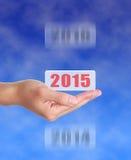 En 2015 Imagen de archivo libre de regalías