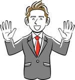 En affärsman pleasureds mycket stock illustrationer