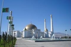 En annan moské Arkivbild