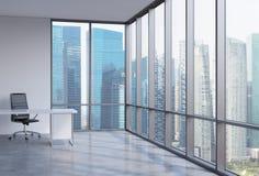 En arbetsplats i ett panorama- kontor för modernt hörn i Singapore Ett begrepp av finansiell konsulterande service vektor illustrationer