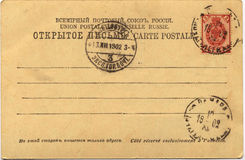 En arrière d'une carte postale de cru avec le cachet de la poste 1902 Image stock