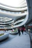 En Asia, China, Pekín, SOHO, la vía láctea, arquitectura moderna Imagen de archivo