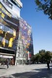En Asia, Pekín, China, abre el distrito de las compras, Taikoo Li Sanlitun Imagen de archivo libre de regalías
