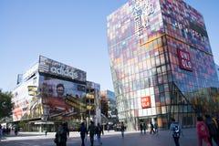 En Asia, Pekín, China, abre el distrito de las compras, Taikoo Li Sanlitun Fotografía de archivo libre de regalías