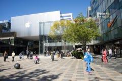 En Asia, Pekín, China, abre el distrito de las compras, Taikoo Li Sanlitun Foto de archivo libre de regalías