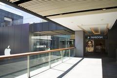 En Asia, Pekín, China, abre el distrito de las compras, Taikoo Li Sanlitun Imágenes de archivo libres de regalías