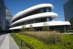 En Asia, Pekín, China, arquitectura moderna, SOHO de Wangjing Foto de archivo libre de regalías