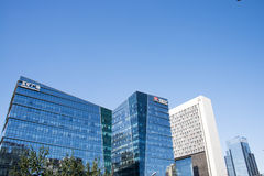 En Asia, Pekín, China, edificio moderno, edificio de oficinas Foto de archivo