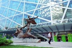 En Asia, Pekín, China, edificio verde de Parkview Foto de archivo