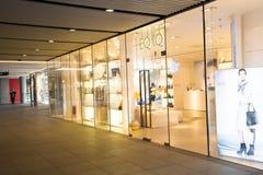 En Asie, Pékin, Chine, ouvrent le secteur d'achats, Taikoo Li Sanlitun Photo libre de droits