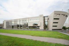 En av byggnader av MGIMO Royaltyfri Foto