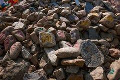 En av den berömda tibetana buddistiska templet ---- Miao Temple av Mani Dui obo fotografering för bildbyråer