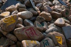 En av den berömda tibetana buddistiska templet ---- Miao Temple av Mani Dui obo arkivfoton