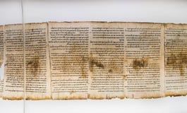 En av snirklar för dött hav, visat i relikskrin av boken israel arkivfoto