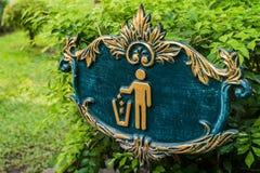 En avfallfläck undertecknar in parkera Royaltyfri Bild