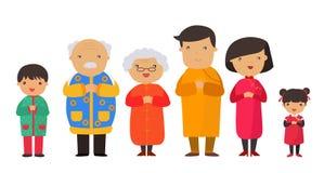 En beröm för nytt år för traditionell kines, lycklig familj stock illustrationer