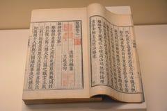 En bok av forntida Kina royaltyfria bilder