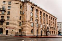 En bostads- byggnad på Suvorovsky utsikt 62 i St Petersburg royaltyfri foto