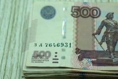 En bunt av högen för 500 eurosedlar Royaltyfri Foto