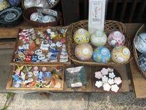En céramique fait main japonais coloré Photographie stock libre de droits