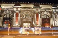 En dehors du Musée d'Art métropolitain 87 Images libres de droits