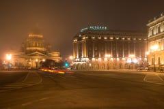 En dimmig mystisk natt på fyrkant för ` s för St Isaac Domkyrka för ` s för St Isaac och det Astoria hotellet nattpetersburg st Arkivbilder