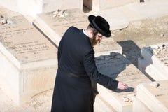 En el cementerio judío Imagen de archivo