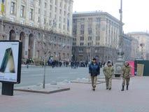 En el Maidan Imágenes de archivo libres de regalías