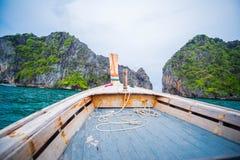 En el mar Fotografía de archivo libre de regalías