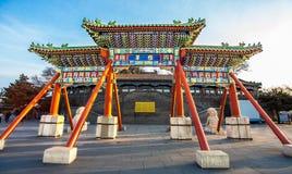 En el parque de Beihai en Pekín Fotos de archivo libres de regalías