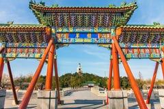 En el parque de Beihai en Pekín Imagen de archivo