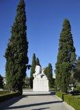 En el parque de Lisboa Foto de archivo libre de regalías