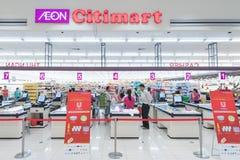 En el supermercado Citimart, Saigon Fotos de archivo libres de regalías