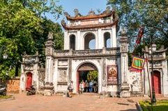 En el templo complejo de la literatura Foto de archivo libre de regalías