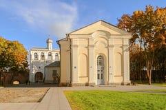 En el territorio del Novgorod el Kremlin Fotografía de archivo libre de regalías