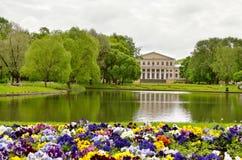 ½en för ¿ för Yusupov trädgårdï trädgården i St Petersburg Arkivbilder