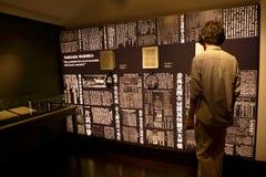 Sun Yat-sen Nanyang minnes- Hall utställningar arkivfoton
